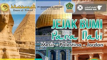 muslim-tour-mesir